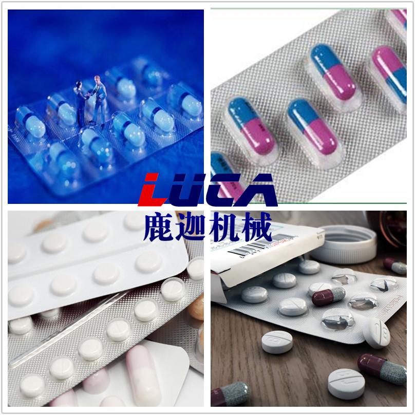 4医药包装样品3.jpg