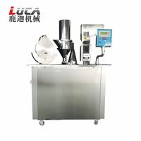 BJC-A 小型半自动胶囊填充机