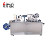 DPP-88/100A Automatic ALU-PVC Blister Packing Machine