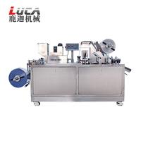 DPP-88/100A铝塑铝铝小型泡罩包装机