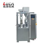 NJP-400C 全自动胶囊充填机