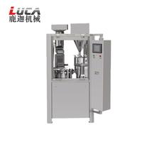 NJP-1200C 全自动胶囊充填机