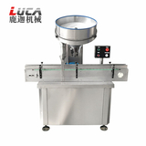 SPT-30 Automatic Counting Machine