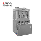 ZP-35D Automatic Rotary Tablet Press Machine